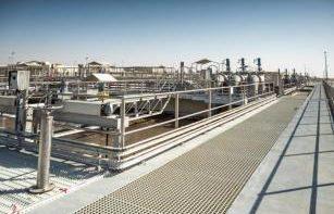 Dubai Municipality completes Phase 2 of Jebel Ali Sewage Treatment Plant