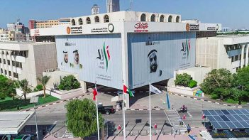 DEWA invites Expression of Interest for 120 MIGD Hassyan Sea Water Reverse Osmosis Project