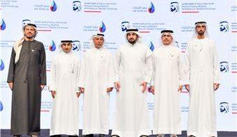 Ahmed bin Mohammed honors winners of 2nd Mohammed bin Rashid Al Maktoum Global Water Award
