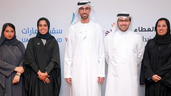 Suqia signs MoU with Dubai Cares to provide Water, Sanitation, and Hygiene (WASH) facilities in developing countries