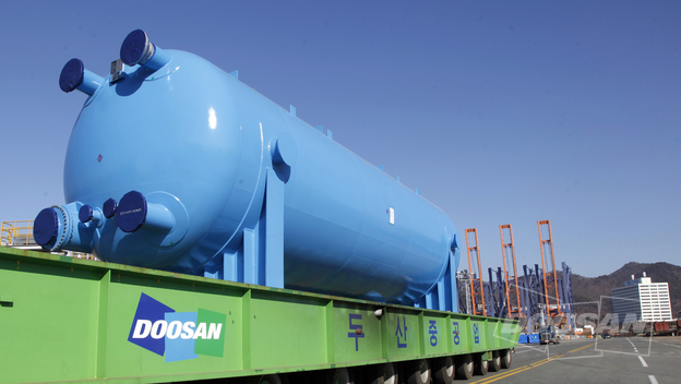 Doosan Enpure completes US$10m Escondida Water Supply Expansion project in Chile
