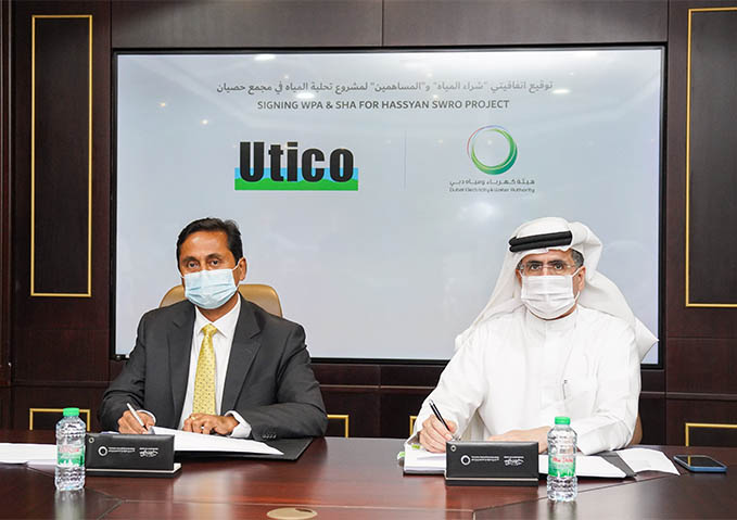 DEWA signs AED 1.5bn water purchase and shareholder agreements for Hassyan sea water reverse osmosis project